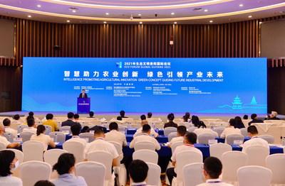 Comienza el Eco Forum Global Guiyang 2021