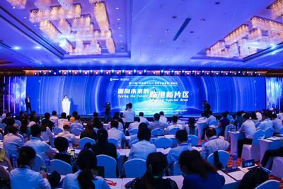 Xinhua Silk Road: está en marcha una apertura más amplia en el Área Especial Lin-gang de Shanghái FTZ