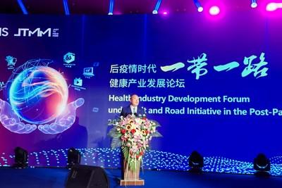 El Grupo TIENS se convertirá en un participante global en la futura industria de la salud masiva