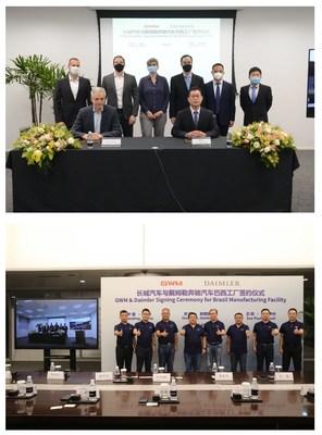 GWM adquiere la fábrica de Daimler en Brasil para mejorar la presencia en Suramérica y ampliar su estructura global