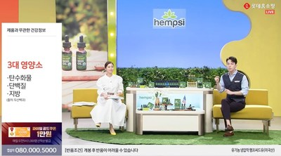 Hempsi Announces Industry-First Export Deal With South Korea's Largest Retailer