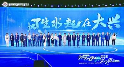Xinhua Silk Road: El distrito de Daxing en Pekín implementa políticas preferenciales para impulsar el desarrollo de las