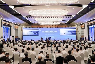 Xinhua Silk Road: El Foro de Cooperación Internacional de la Ruta de la Seda Marítima 2021 es celebrado en Xiamen para impulsar la cooperación marítima