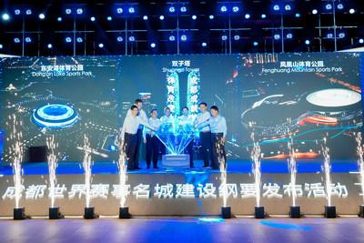 Esquema para convertir a Chengdú en una ciudad mundialmente famosa en eventos deportivos