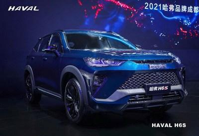 GWM hace el debut de su nueva SUV cupé - HAVAL H6S con muchas características destacadas