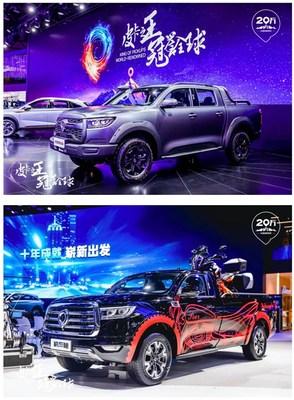 El Salón del Automóvil de Chengdu es testigo del debut de los nuevos modelos de GWM POER