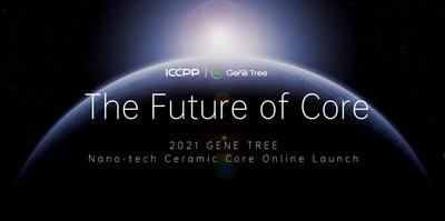 ICCPP introduce la tecnología de atomización