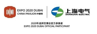 Shanghai Electric se ubica en el puesto 51 de la lista de los 250 principales contratistas internacionales de ENR para 2021