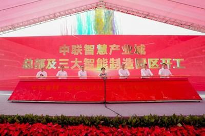 Xinhua Silk Road: Zoomlion de China pone en marcha un parque de fabricación