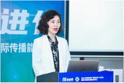 Xinhua Silk Road: Informe anual sobre la imagen de la ciudad de Suzhou publicado el jueves durante la AI Expo para contar mejor las historias de Suzhou.