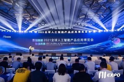 Xinhua Silk Road: Comienza la Exposición Global de Productos y Aplicaciones de IA 2021