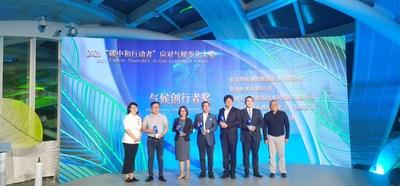 Huawei gana el WWF Climate Solver Award 2020