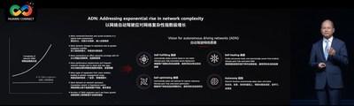 Huawei lanza la primera solución de red de conducción autónoma L3.5 para centros de datos