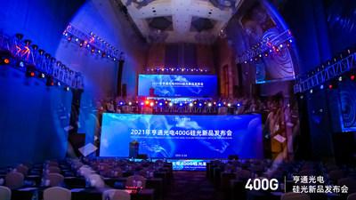Hengtong Optic-Electric lanza el transceptor fotónico de silicio 400G DR4