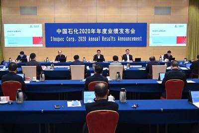 El desempeño de Sinopec en 2020 supera el de empresas afines en el mundo y se esfuerza por lograr la neutralidad de carbono 10 años antes de la meta establecida en China.