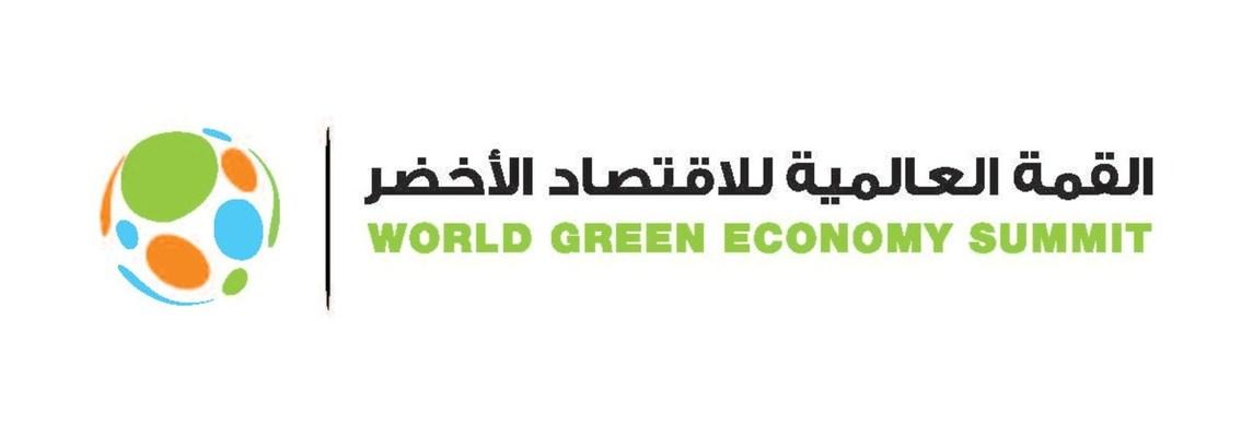 La Cumbre Mundial sobre Economía Verde 2021 concluye con la séptima declaración de Dubái