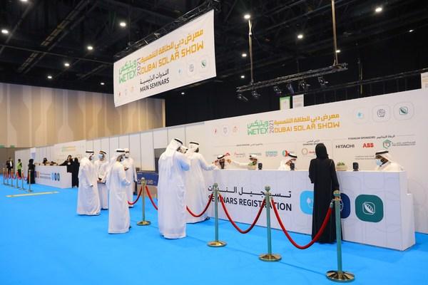 1.200 empresas y 45.506 visitantes participaron en la WETEX y Exposición Solar de Dubái en la Expo 2020 Dubai