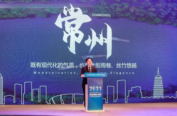 Xinhua Silk Road: Foro internacional sobre ciencia y tecnología, comercio exterior y cooperación económica celebrado el sábado en Changzhou, China