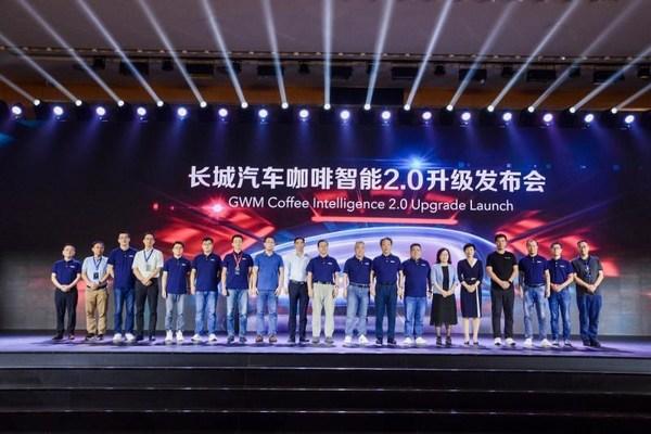 La actualización de GWM Coffee Intelligence 2.0 ofrece experiencias inteligentes más fáciles de usar