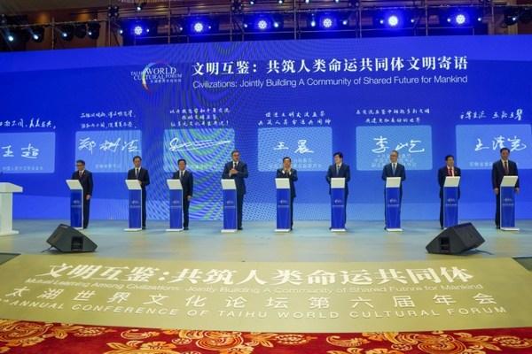 Comienza la sexta conferencia anual del Foro Cultural Mundial Taihu en Anhui, China