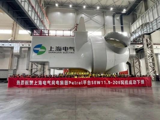 Shanghai Electric lanzó la plataforma de turbina de accionamiento directo de 11 MW Petrel SEW11.0-208