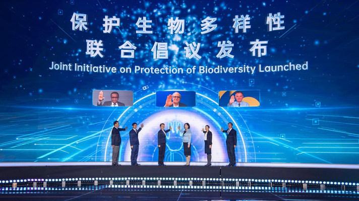 CCTV+: Se pone en marcha iniciativa conjunta entre radiodifusoras para la protección de la diversidad biológica