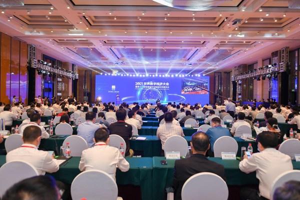 La Conferencia Mundial de Economía Digital ayuda a impulsar la revolución digital en Zhejiang