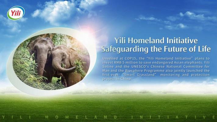 Yili Group asiste al Foro de la Civilización Ecológica COP15 para debatir sobre la conservación de la biodiversidad