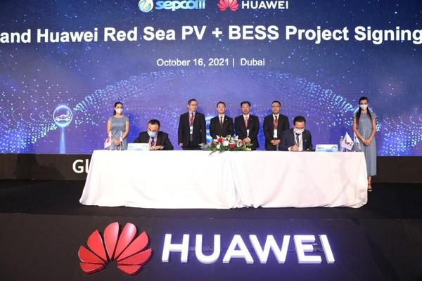 Huawei gana el contrato para el mayor proyecto de almacenamiento de energía del mundo, de 1300 MWh