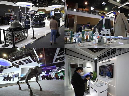 Se inaugura la Conferencia Mundial sobre Internet Industrial 2021 en Shenyang, en el noreste de China