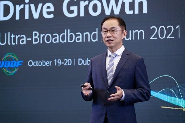 UBBF 2021:La construcción de infraestructura de red impulsa el desarrollo de la industria