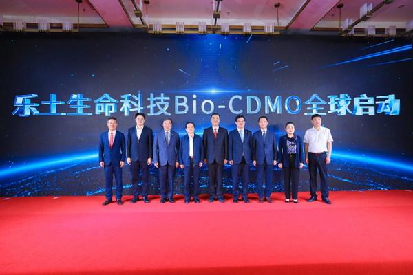 Cumbre de la industria biomédica en la Gran Área de la Bahía celebrada en Shenzhen