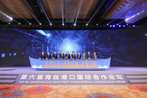 Xinhua Silk Road:VI Foro Marítimo de Cooperación Internacional del Puerto de la Ruta de la Seda