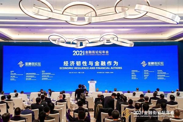 El papel del sector financiero en la economía se debate en el Financial Street Forum de Pekín