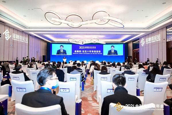 Xinhua Silk Road: Los expertos destacan la resiliencia y la vitalidad del sector financiero de China para apoyar mejor la economía real en el segundo semestre