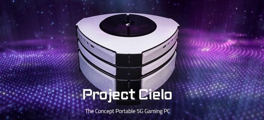 AORUS ofrece un vistazo al futuro de los videojuegos con su concepto de PC de juegos con 5G