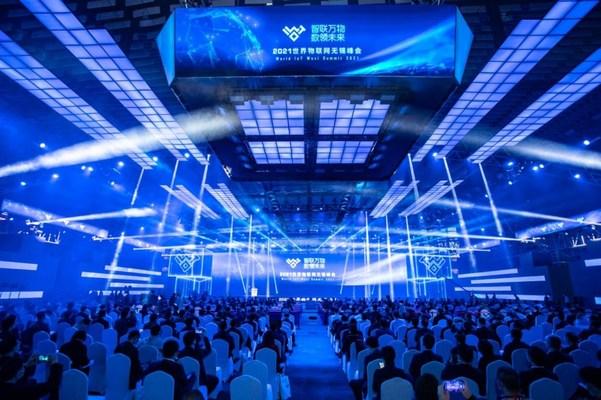 Xinhua Silk Road:La Exposición Mundial de IoT 2021 comienza el sábado en Wuxi