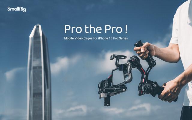 Presentamos las carcasas de video móvil SmallRig para el iPhone 13 Pro y el iPhone 13 Pro Max