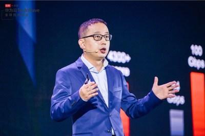 HUAWEI CLOUD anuncia su plan de lanzamiento de productos de 2021, que ofrece nube e inteligencia ubicuas para todos