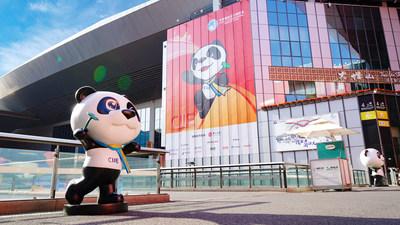 Cuenta regresiva a 200 días de la cuarta Exposición Internacional de Importaciones de China