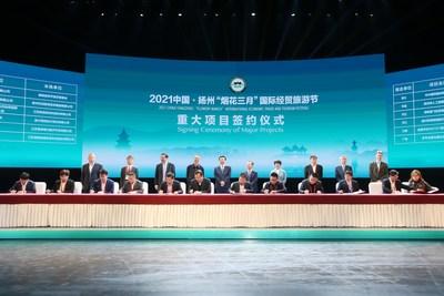 Xinhua Silk Road: La ciudad china de Yangzhou celebra la contratación de proyectos de inversión por 100.000 millones de yuanes en el festival del sol