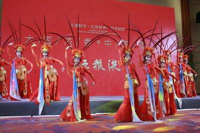 Xinhua Silk Road: Wuliangye, fabricante de licores de China, se presenta en la Conferencia Anual del Foro de Boao para Asia 2021