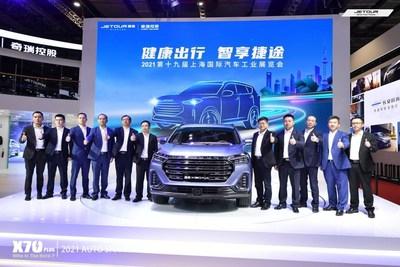 La transmisión en vivo del Jetour X70 PLUS es todo un éxito en Shanghai Auto Show