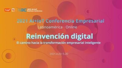 Tuya Smart organiza la primera conferencia empresarial IA+IoT de Latinoamérica para explorar oportunidades regionales de negocios inteligentes
