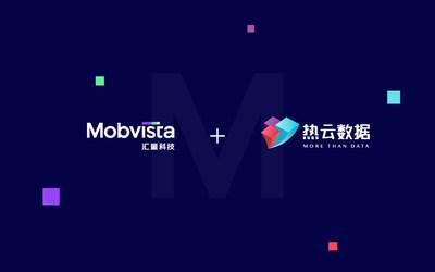 Mobvista ha llegado a un acuerdo para adquirir Reyun, una empresa China líder en mobile measurement y MarTech