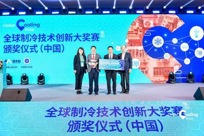 Gree, fabricante líder de AC, es nombrado gran ganador del 'Global Cooling Prize 2021'