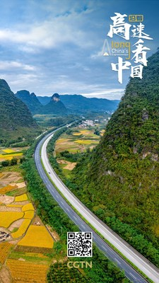 CGTN: Carreteras increíbles: Conozca las autopistas más excepcionales de China