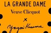 Veuve Clicquot X Yayoi Kusama: un tributo vibrante a La Grande Dama y un mensaje de esperanza para el mundo.