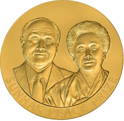 El comité del Sunhak Peace Prize acepta nominaciones para el 5º Sunhak Peace Prize