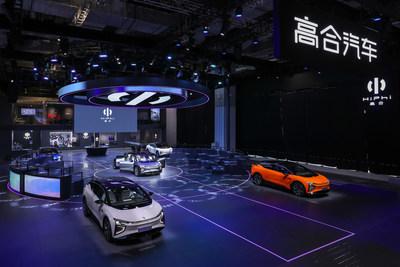 Human Horizons presenta 4 nuevos modelos HiPhi X en el 2021 Shanghai Auto Show